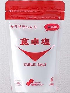 食卓塩300g