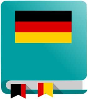 German Dictionary Offline