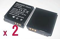 『2個セット』 リコー Ricoh DB-65 互換 バッテリー の2個セット GX200 Caplio R5 R4 R3 R30 GX100 G700 G600 等 対応