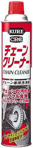 KURE Chain Cleaner 26 fl oz (760 ml) Dedicated Chain Cleaner, Anti Rust Agent, model: 4989115994465