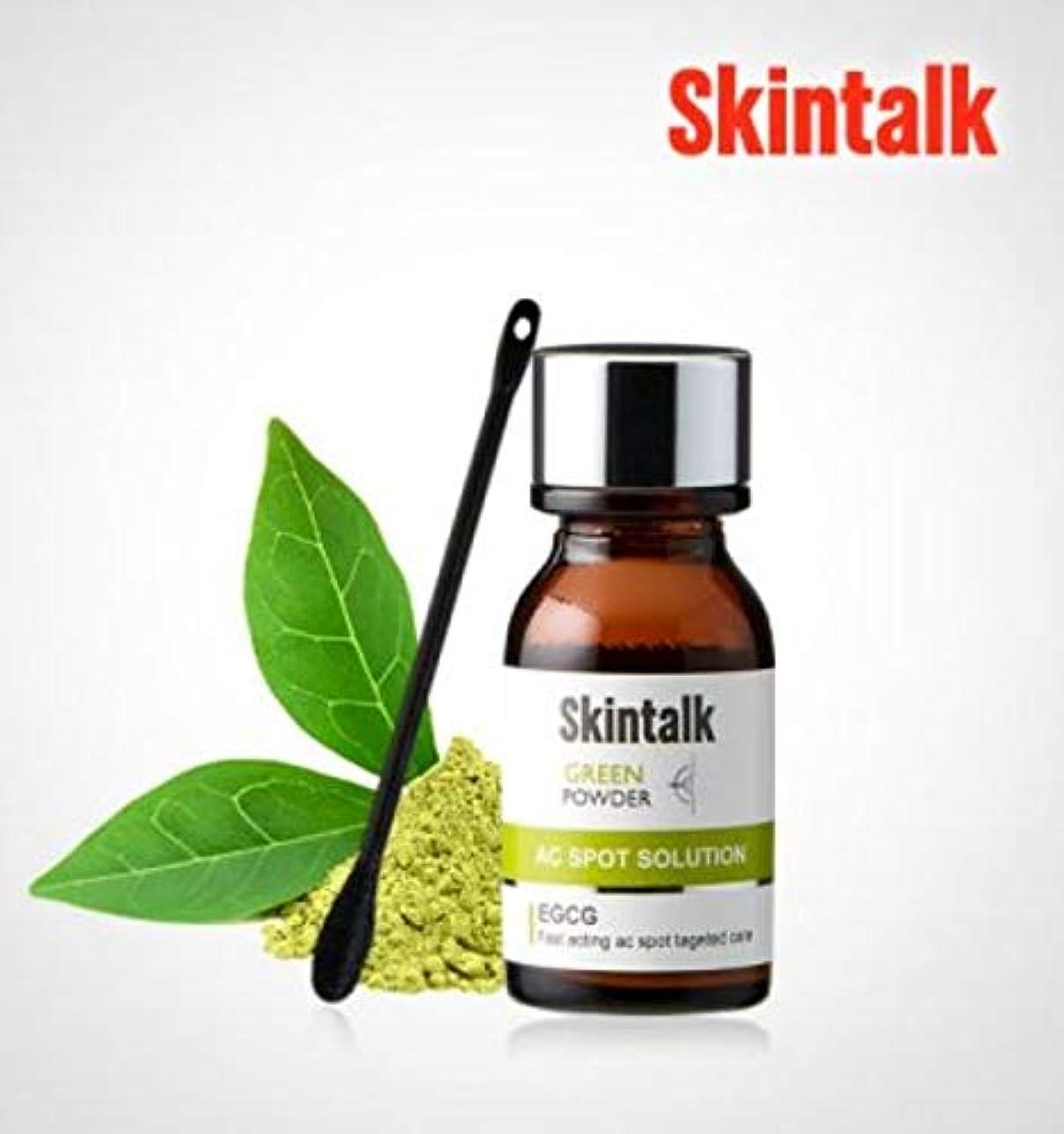 写真オゾンコイル[スキントーク(SKINTALK)]グリーンパウダー AHA BHA 角質?皮脂除去、皮膚鎮静 16 ml/ 0.54 fl.oz、スキンビューティーコスメティク、K-Beauty