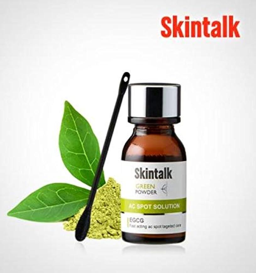 立ち寄るビルマ心理的[スキントーク(SKINTALK)]グリーンパウダー AHA BHA 角質?皮脂除去、皮膚鎮静 16 ml/ 0.54 fl.oz、スキンビューティーコスメティク、K-Beauty