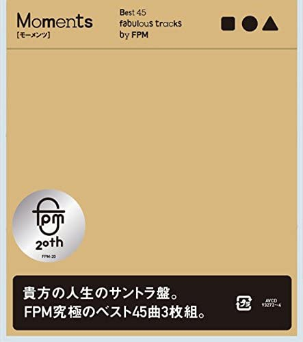 Moments Best 45 Fabulous Tracks By Fpm product image