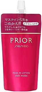 プリオール マスクイン化粧水 (とてもしっとり) (つめかえ用) 140mL