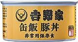 吉野家 缶飯豚丼6缶セット【非常用保存食】