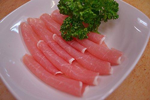 お肉屋さんの 生ハム スライス 100g×5パック 500gセット 個別梱包で使いやすい!
