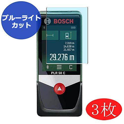 VacFun 3 Piezas Filtro Luz Azul Protector de Pantalla para Bosch PLR 50 C, Screen Protector Sin Burbujas Película Protectora (Not Cristal Templado) Anti Blue Light Filter
