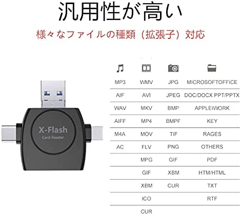 X-Flash Card Reader