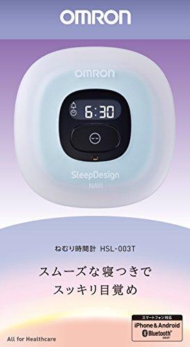 オムロン『ねむり時間計HSL-003T-G』
