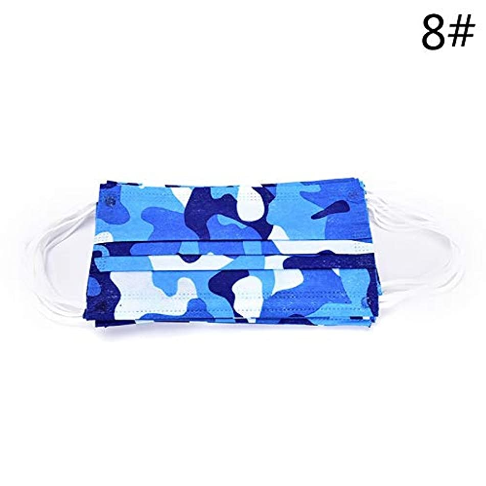 HAPP TRIX Cotton Dustproof Mask 10pcs Cotton/Non-Woven Dustproof Mouth Face Mask Unisex Anti-Dust Disposable Surgical Medical Facial Protective Cover Masks Blue