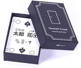 謎解きトランプ Nazotoki Trump Created by epoch maker 謎解き カードゲーム 玩具 パズル