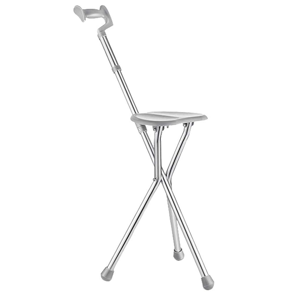 実り多いルビー扇動折りたたみ杖椅子、ワンピースの携帯用高さ調節可能な折りたたみアルミ合金滑り止め高齢者用歩行補助具、身体障害者用成人