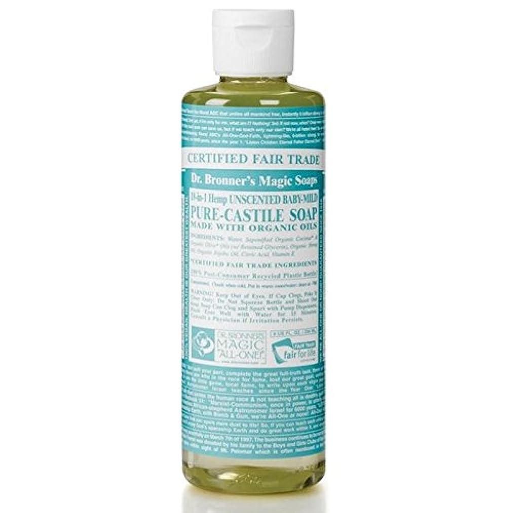独立植物学者私ののブロナーオーガニックベビーマイルドなキャスト液体石鹸237ミリリットル x4 - Dr Bronner Organic Baby Mild Cast Liquid Soap 237ml (Pack of 4) [並行輸入品]