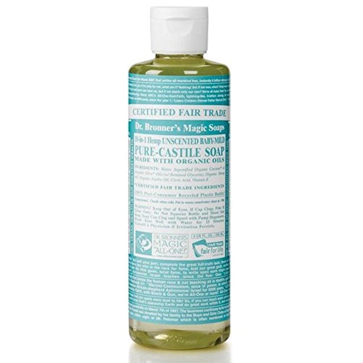 人事計算可能エンジンのブロナーオーガニックベビーマイルドなキャスト液体石鹸237ミリリットル x4 - Dr Bronner Organic Baby Mild Cast Liquid Soap 237ml (Pack of 4) [並行輸入品]