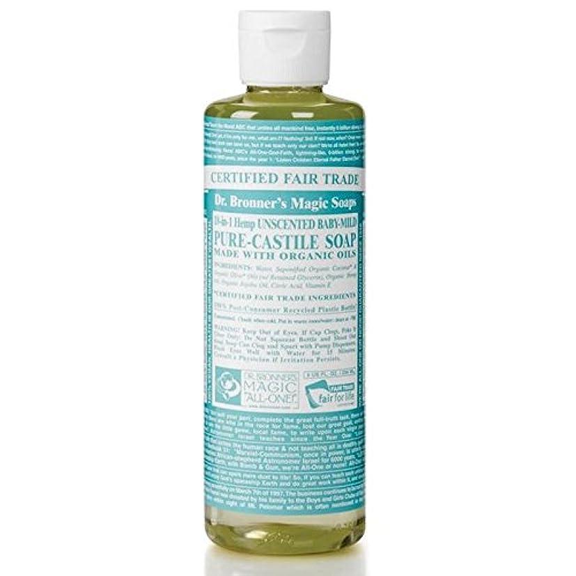 自慢リングレット法廷のブロナーオーガニックベビーマイルドなキャスト液体石鹸237ミリリットル x4 - Dr Bronner Organic Baby Mild Cast Liquid Soap 237ml (Pack of 4) [並行輸入品]