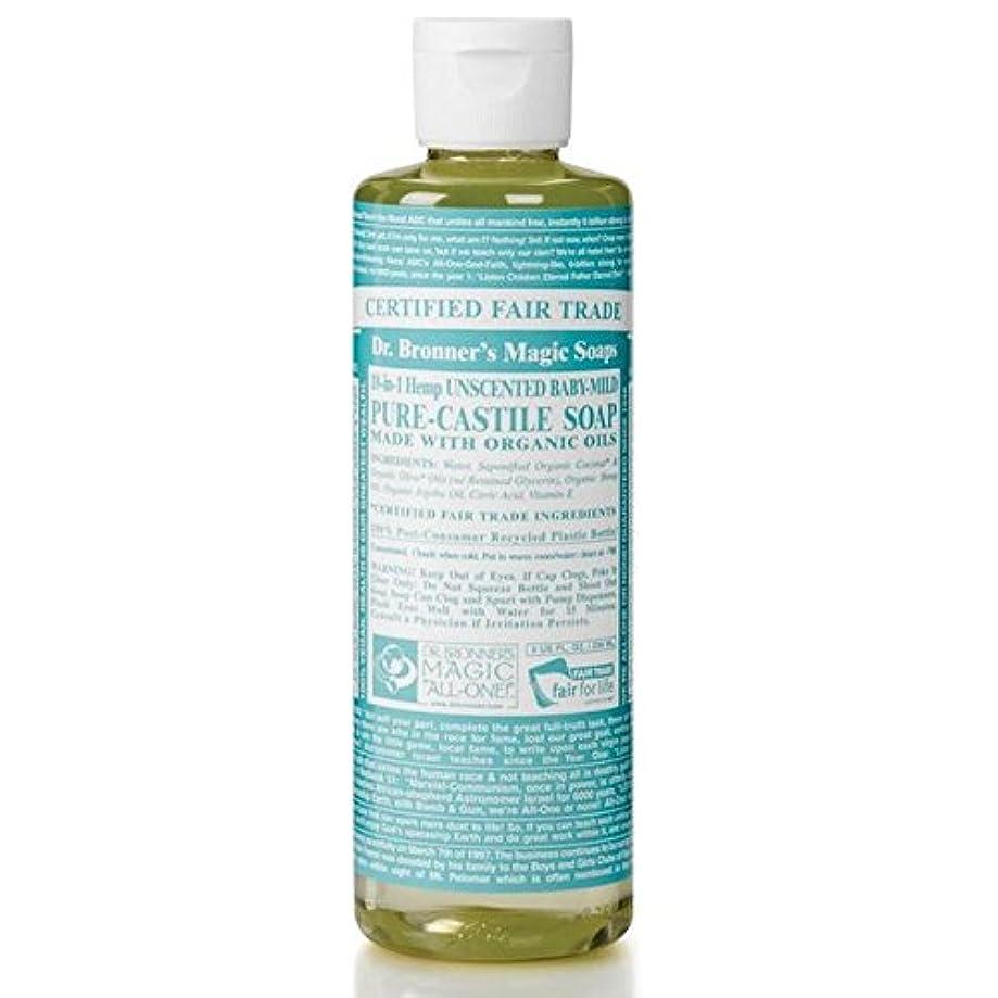 集団飛行機抵抗するのブロナーオーガニックベビーマイルドなキャスト液体石鹸237ミリリットル x4 - Dr Bronner Organic Baby Mild Cast Liquid Soap 237ml (Pack of 4) [並行輸入品]