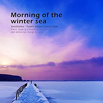 겨울 바다의 아침