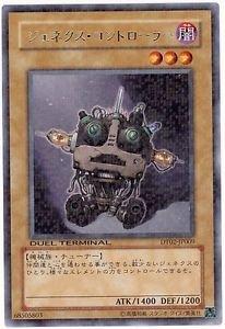 YU-GI-OH! DT02-JP009 - Genex Controller - Rare Japan