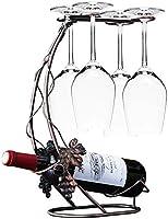 自立型ワインカップディスプレイスタンドグレープバインデザイン銅色ワインラック金属自立型卓上脚付きグラス収納ラックワイングラスカップホルダー4グラスと1ワインボトルシャンパングラスラック