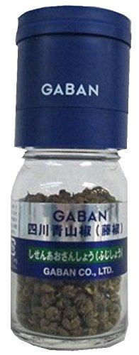 GABAN グルメミル 四川青山椒(藤椒)入り ミル 15g