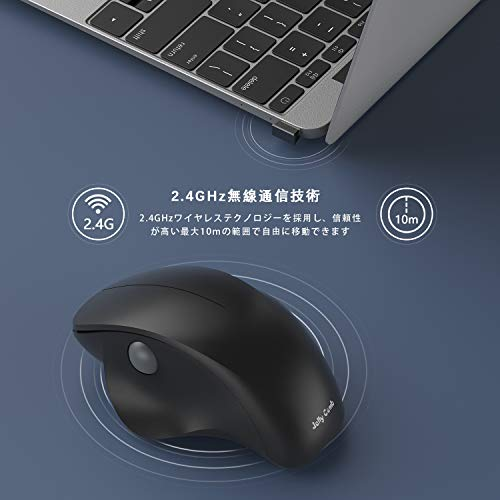 JellyComb『ワイヤレスマウス(MV021)』