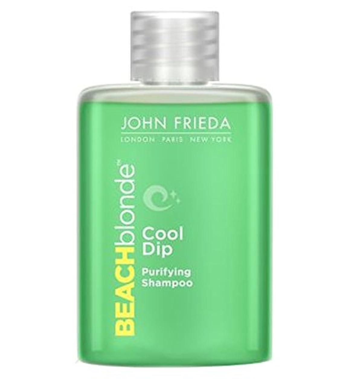 農村カメラ通行料金ジョンFrieda?ビーチ金髪クールディップ浄化シャンプー50ミリリットル (John Frieda) (x2) - John Frieda? Beach Blonde Cool Dip Purifying Shampoo 50ml (Pack of 2) [並行輸入品]