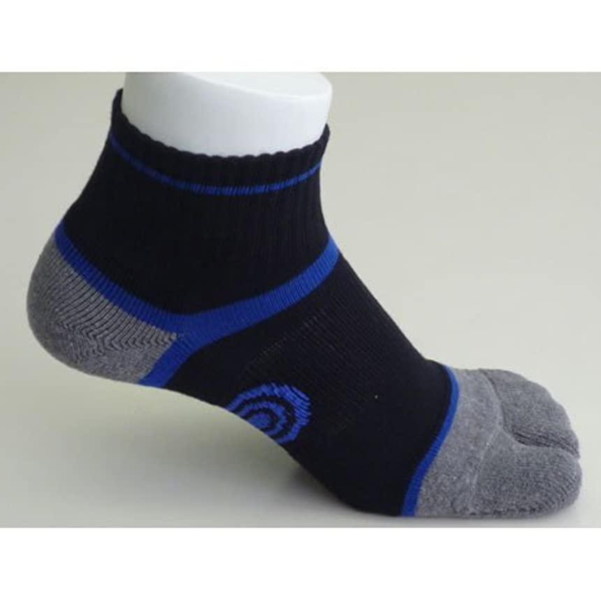 肥料成熟優先草鞋ソックス M(25-27cm)ブルー 【わらじソックス】【炭の靴下】【足袋型】