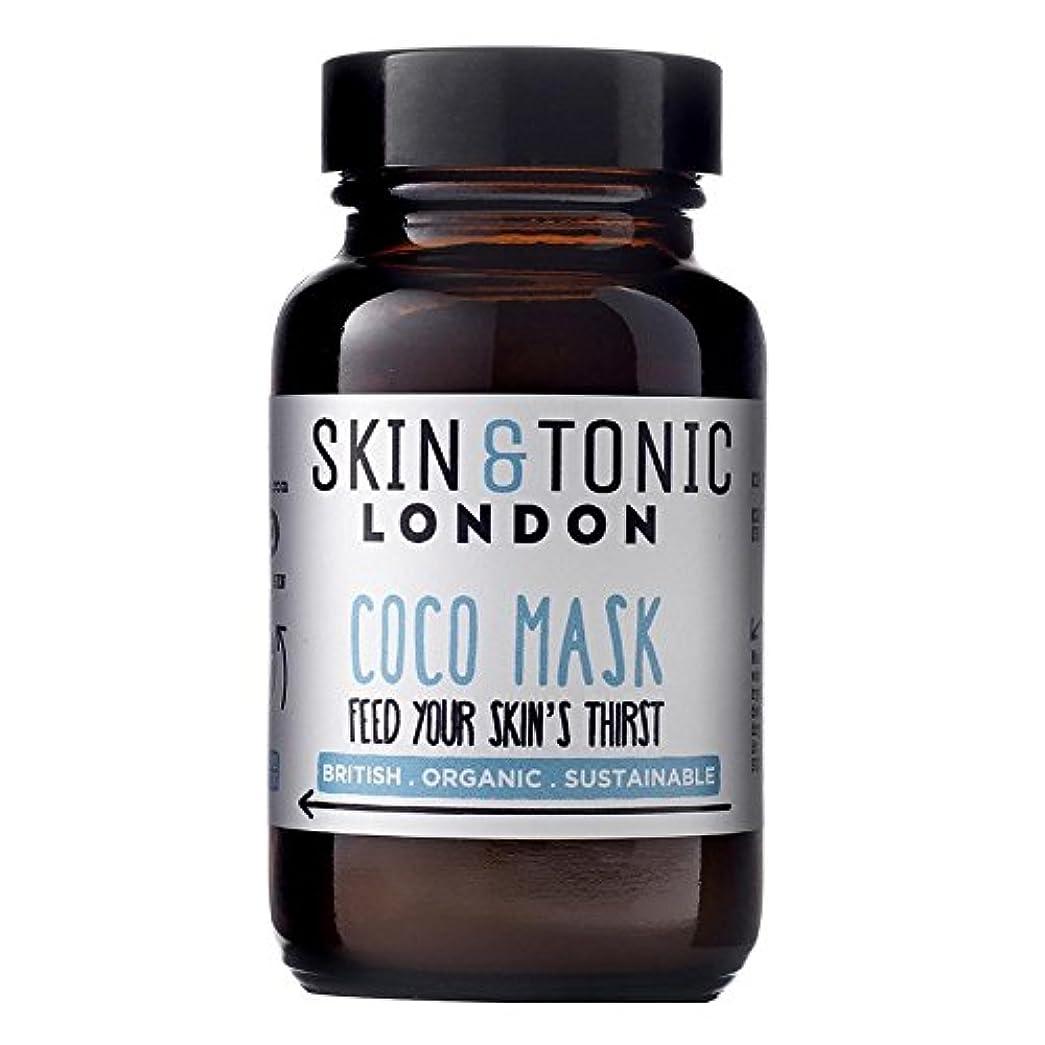 肉壮大ラジウムSkin & Tonic London Coco Mask 50g (Pack of 6) - スキン&トニックロンドンココマスク50グラム x6 [並行輸入品]