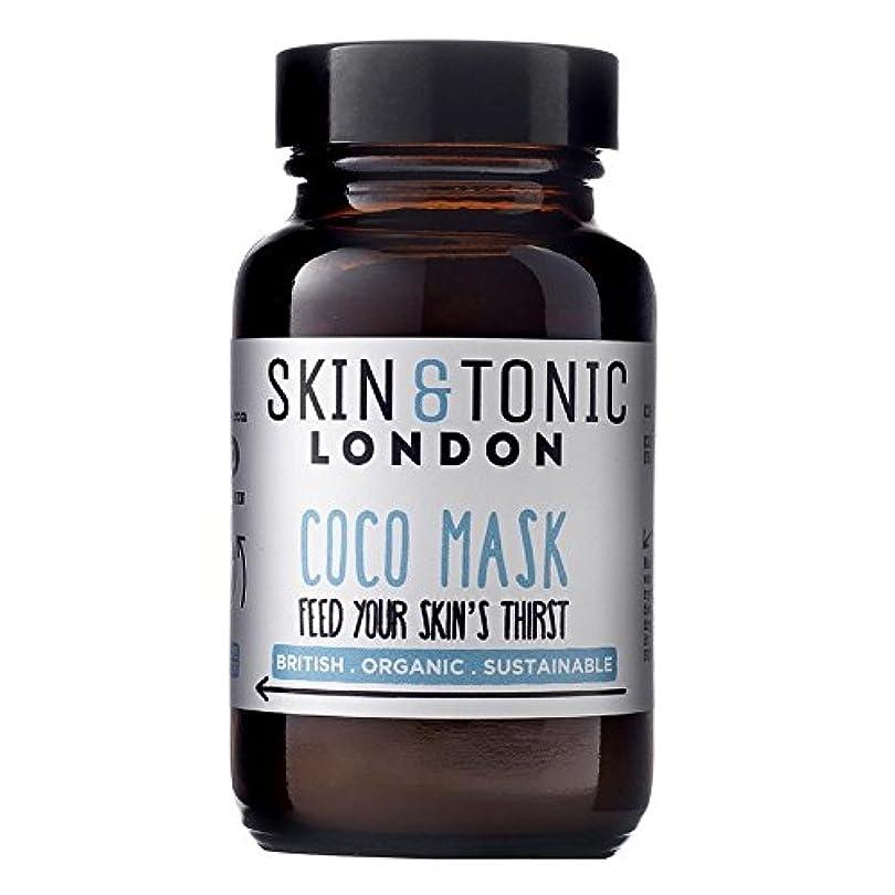 鳥十代批評Skin & Tonic London Coco Mask 50g - スキン&トニックロンドンココマスク50グラム [並行輸入品]