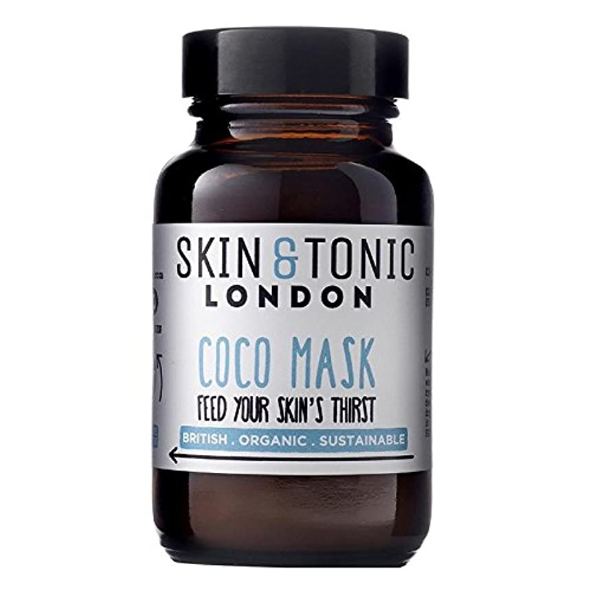 偏見幻想的物質Skin & Tonic London Coco Mask 50g - スキン&トニックロンドンココマスク50グラム [並行輸入品]