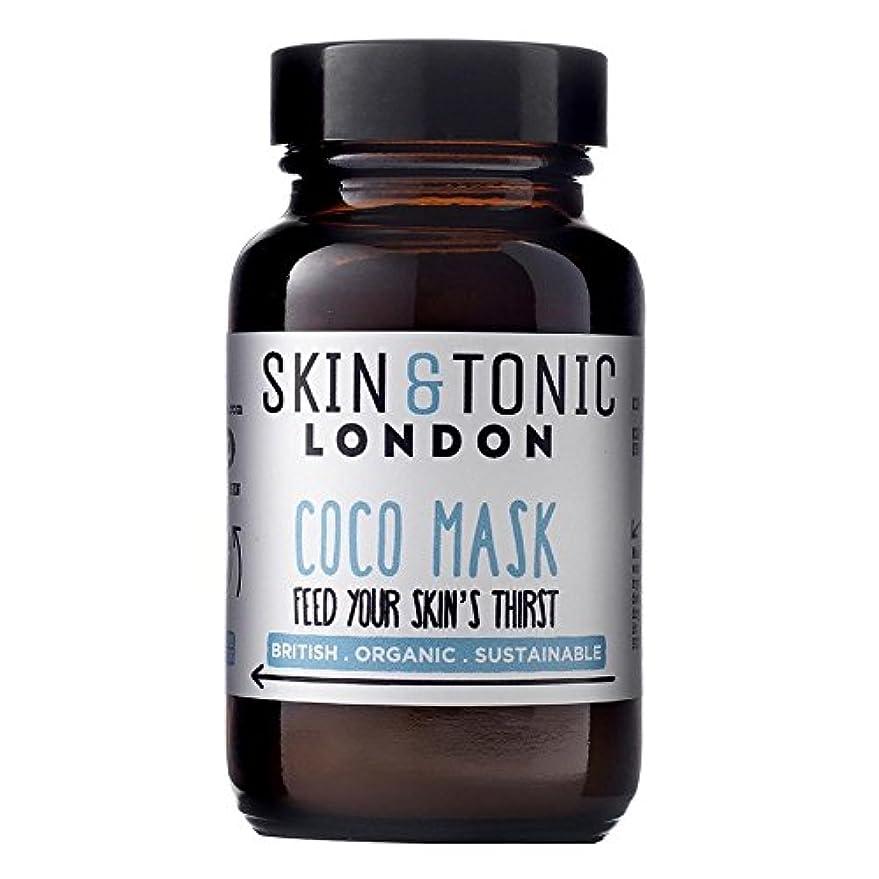 かりて交通渋滞立ち向かうスキン&トニックロンドンココマスク50グラム x2 - Skin & Tonic London Coco Mask 50g (Pack of 2) [並行輸入品]