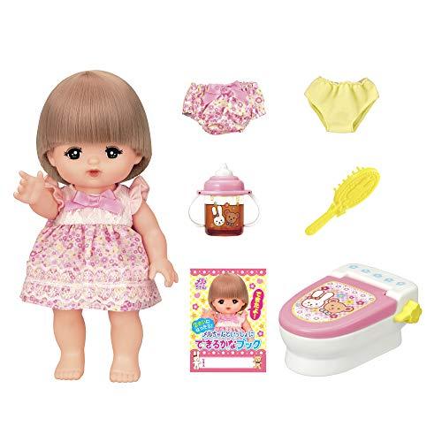 メルちゃん お人形セット 2さいになったら!おトイレできたねセット
