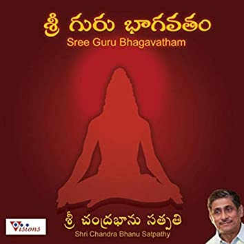 Sree Guru Bhagavatham