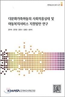 Best kim mi sook family Reviews