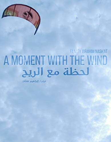 A Moment with the Wind