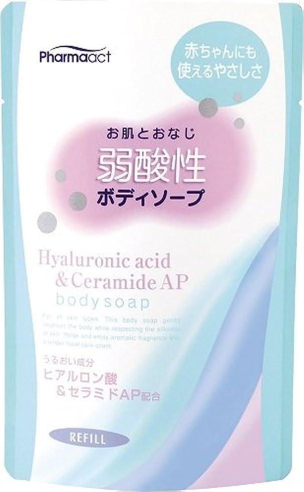 砂の基本的な排泄するファーマアクト 弱酸性ボディソープ ヒアルロン酸替 熊野油脂