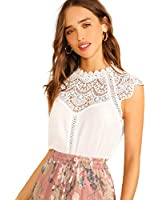 SheIn Women's Elegant Sleeveless Contrast Lace Chiffon Blouses Tops Snow White Medium
