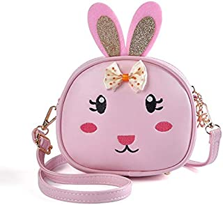 محافظ للأطفال، حقائب كروسبودي لطيفة حقيبة ظهر للأطفال للبنات