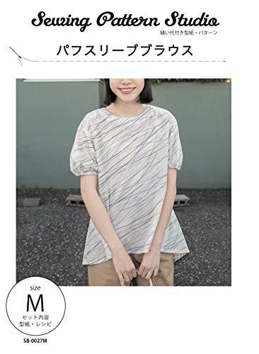 Sewing Pattern Studio 縫い代付き型紙・パターン パフスリーブブラウス Mサイズ SB-0027M