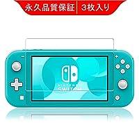 ✅【ブルーライトカット機能】先進なブルーライトカット反射技術により液晶ディスプレイが発する「ブルーライト」をカットし、目の負担を減少させられ、Nintendo Switch Liteを長時間眺める方に優れる効果が発揮できます。ブルーライトから自分の大事な目を守りましょう。 ✅【日本製素材旭硝子製】日本メーカーのAGC旭硝子ガラスを採用しており、液晶保護ガラスフィルムが割れた時に破片が飛散しないよう加工を施しております。また、カッター等刃物の傷がつかない硬さ9Hであるため、大切なニンテンドー スイ...