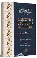 Müsned-i Ebu Bekir es-Siddik