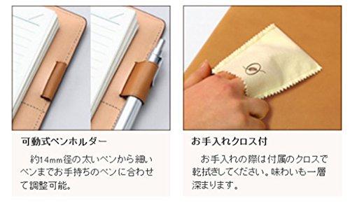 レイメイ藤井システム手帳ダヴィンチアースレザーポケットダークブラウンJDP805E