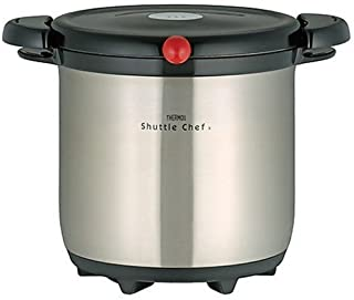 Thermos Vacuum Insulation Cooker Shuttle Chef 4.5l Stainless Black Kba-4501 Sbk