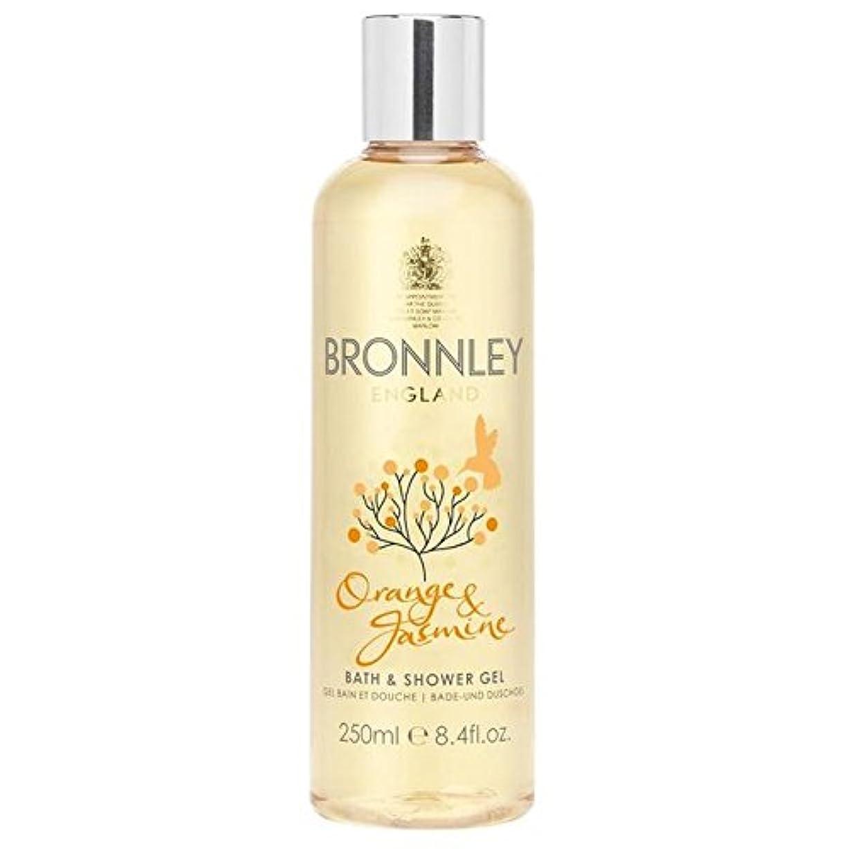 慢謎めいた努力オレンジ&ジャスミンバス&シャワージェル250ミリリットル x2 - Bronnley Orange & Jasmine Bath & Shower Gel 250ml (Pack of 2) [並行輸入品]