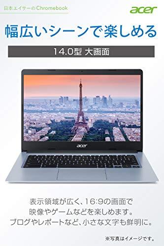 41VYFZ4JQ3L-Acerが8月末に発表したChromebook 6機種の販売スケジュールが変更に