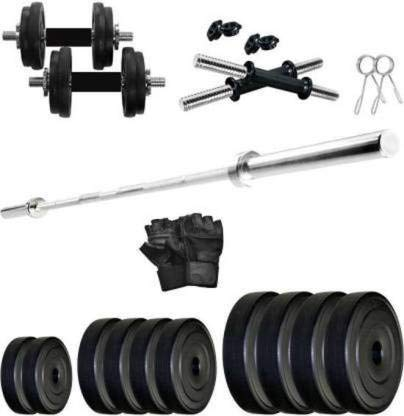 RIGHTWAY 10 KG PVC Adjustable Dumbbell with 3 FEET Straight BAR,