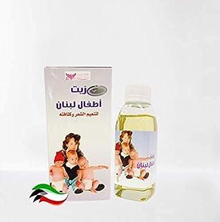 KUWAIT SHOP LEBANON CHILD OIL-125ML-زيت اطفال لبنان من كويت شوب