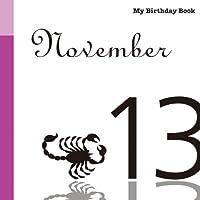 11月13日 My Birthday Book