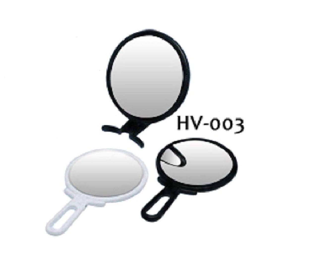 進む湿気の多いで出来ているハイパービュースタンド&ハンドミラー HV-003 ブラック
