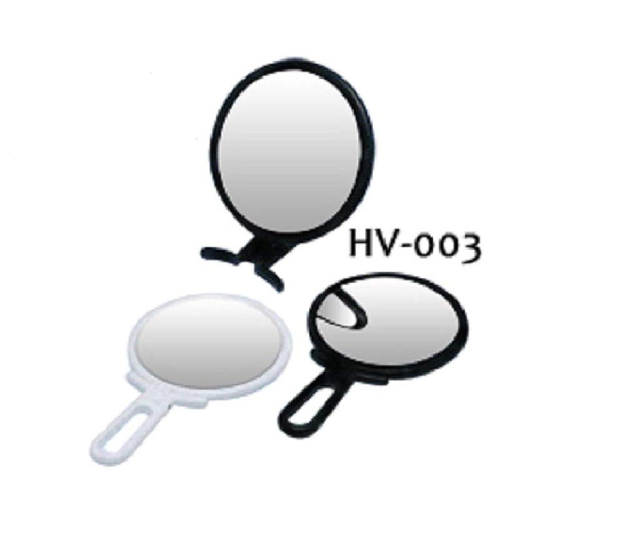 カートリッジ倫理的辞書ハイパービュースタンド&ハンドミラー HV-003 ブラック